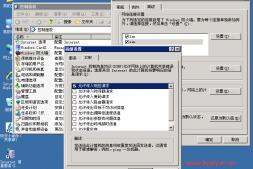快云VPS/服务器系统开启PING 方法