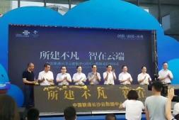 景安网络与湖南联通合建云数据中心正式投入运营
