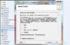 SQL Server 2005安装教程
