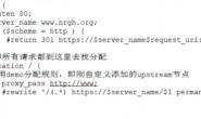 WordPress快速ssl全局设置及常见故障解决方法