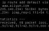 学派吧-使用Linux Ubuntu服务器VPN配置的教程(图)-linux教程