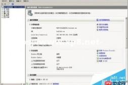 IIS7.0在win2008下的安装配置教程(图文)-win运维-学派吧