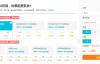 2019阿里云优惠-阿里服务器活动-阿里优惠券活动