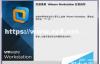 Linux学习一之虚拟机和镜像文件安装配置教程方法