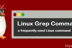 linux中gerp有什么用及使用教程详解