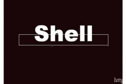 如何调试shell脚本教程分享