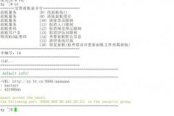 宝塔输入bt提示/usr/bin/bt: line 129: syntax error: unexpected end of file解决办法