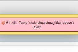 mysql数据库无法启动-进行数据备份搬迁的教程