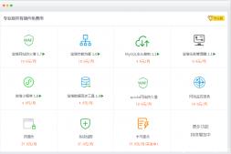 分享linux最好用的宝塔面板一键部署价值3188代金券-简单方便