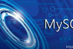 mysql存储引擎有哪些?-mysql教程-学派吧