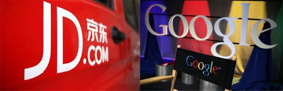 【重磅】谷歌投资京东5.5亿美金,并期望借助AI重返中国大陆 学派吧