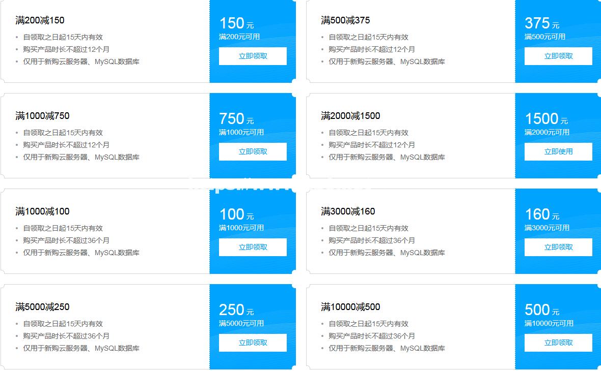 腾讯云活动双11秒杀-服务器优惠活动整理
