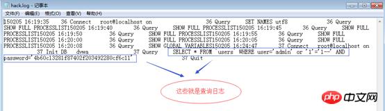 Navicat 查看 MySQL 日志的教程-学派吧