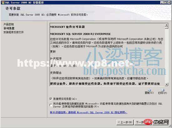 学派吧-win2008 R2 WEB环境配置之关于Mssql Server 2008 R2安装教程及远程连接设置方法详解(图文)-windows运维
