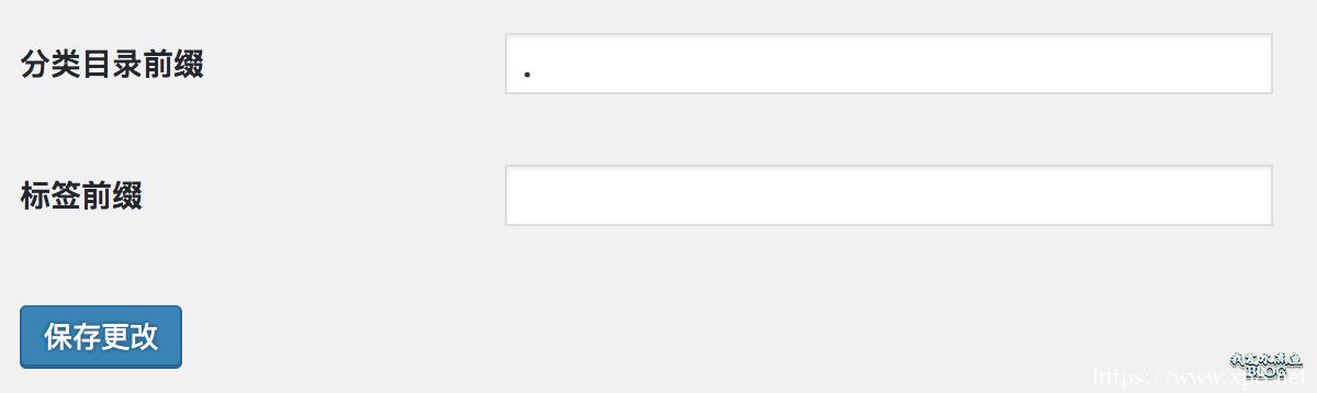 如何去掉分类目录 URL 中的 category-wordpress教程