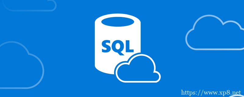 SQL中datediff函数怎么用?(代码详解)-mysql教程-学派吧
